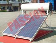 China 300L No Leakage Solar Panel Heater , Sun Power Solar Water Heater Flat Plate factory