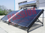 China 1000L Stainless Steel Solar Water Heater Evacuated Tube Collector With Feeding Tank factory