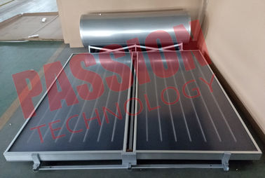 China 250 L High Efficient Flat Plate Solar Water Heater With Two Collector Galvanized Steel Bracket factory