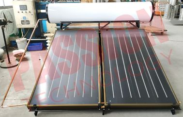 300L 200L Flat Plate Solar Water Heater ,  Blue Titanium Flat Panel Solar Collector